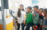 池州8名大学生村官志愿者 助力中国流动科技馆巡展