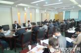 省委教育工委中心组召开三严三实专题三学习交流研讨会