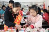 亳州师专大学生志愿团爱心漂流书屋首航