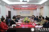 加强校地合作促进共赢发展淮南师范学院与淮南市潘集区人民政府签署合作协议