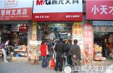 蚌埠市专项整治行动保驾护航校园周边食品安全