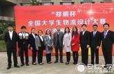 安庆师范学院两支学生团队将参加全国大学生物流设计大赛