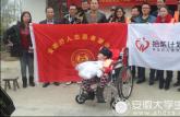 安徽好人联手红十字志愿者爱洒肥东传递江淮正能量