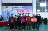 蚌埠职教中心在全市教育系统教职工羽毛球比赛中创佳绩