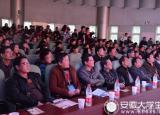 阜阳师范学院信息工程学院东篱剧社第五季展演圆满落幕