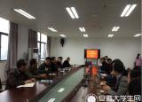 蕪湖高級職業技術學校與廣西南寧市職教代表團共促職教發展