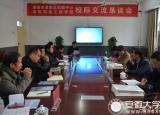 阜阳科技工程学校与兄弟县市交流职教发展经验