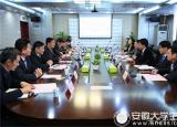阜阳师范学院与韩国又松大学合作交流成效日显