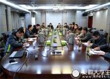 阜阳师范学院深入推进十三五规划编制工作