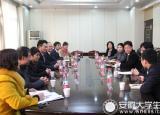 韩国又松大学访问阜阳师范学院信息工程学院