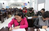 濉溪县教育局学习贯彻党的十八届五中全会精神