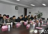 合肥学院与南昌市积极推进校地合作