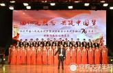 全省高校大学生合唱展演圆满落幕