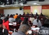 合肥幼儿师范高等专科学校顺利承办安徽省幼儿园园长短期集中培训项目