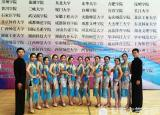 合肥学院体育舞蹈代表队2015年中国大学生体育舞蹈锦标赛获佳绩
