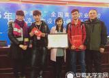 合肥财经职业学院参加全国高等职业院校物流大赛获荣获佳绩
