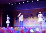 合肥师范学院举办大学生K歌大赛