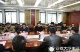 安徽科技学院与江苏海安县签署校地合作协议