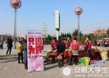 安徽省灵璧县大学生村官志愿者发起捐衣活动