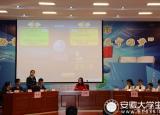 合肥市扬青春少年志筑未来中国梦中学生辩论赛顺利落幕