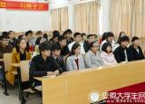 合肥信息技术职业学院关注学生成长倾听学生心声