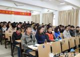 合肥信息技术职业学院加强质量监控提升工作水平
