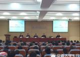 安徽省电子学会2015年学术年会在合肥师范学院举行