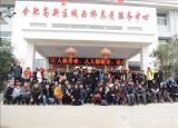 安徽财贸职业学院志愿者走进合肥市城西桥敬老院