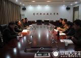 亳州职业技术学院与池州职业技术学院开展校际交流