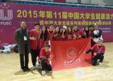 合肥师范学院学生在中国大学生健身活力大赛中获4项冠军