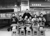 大学生CEO给孤残儿童送红包 暖冬行动走进芙蓉社区
