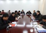 亳州市教育局以严以用权引领党员干部履职尽责