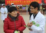 亳州职业技术学院联合华佗中医院义诊服务社区