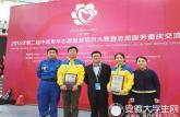 临泉县青少年禁毒教育志愿项目获全国银奖