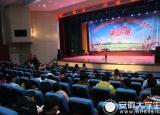 亳州市举行第二届高中阶段就学扶助助我成才演讲比赛