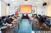 淮北师范大学与国元证券股份有限公司签署校企合作框架协议