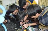 蚌埠学院举办第一届电子设计大赛