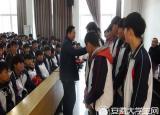 亳州汽车工业学校89名学生喜领奖学金