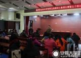 亳州职业技术学院第五届教职工象棋五子棋比赛落幕