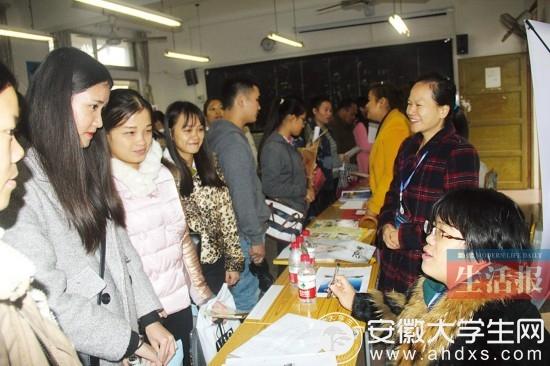 广西幼师双选会就业岗位供不应求 为何签约率低?
