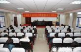 蚌埠医学院强化党建工作开展党支部书记培训