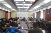 皖西学院教学工作意见座谈会在调研中求解优化提高
