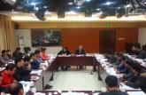 安徽省教育厅积极实施创新驱动发展战略