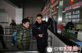 大学生身陷传销微博千里求助 宿迁警方24小时成功解救