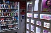 武汉一高校后街现24小时无人情趣用品售货店