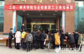宿州學院舉辦義務寫春聯活動