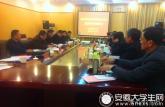 委厅召开全省民办高校党组织负责人兼督导专员座谈会
