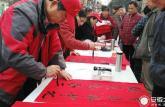 安徽省汽车工业学校向市民派发春联送祝福