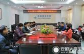 淮南师范学院开展科研创新团队年度检查工作