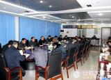 池州职业技术学院党委中心组开展新年第一次专题学习研讨会